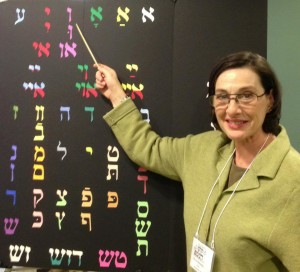 Paula Teitelbaum with Alef Beys chart